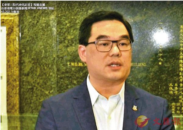 ■蘇祐安表示,校董會大比數通過解僱羅婉儀。 香港電台影片截圖