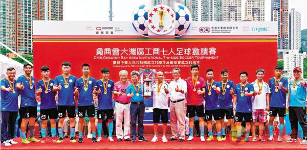 ■陳茂波與吳宏斌頒發盃賽賽事獎項予勝出隊伍。