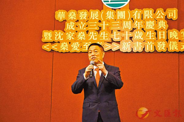 ■沈家燊希望愛國愛港同胞為了香港敢於發聲。