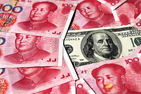 ■美國財政部將中國列為匯率操縱國,增加中美貿易談判不確定性,料將導致人民幣波幅加劇。 資料圖片