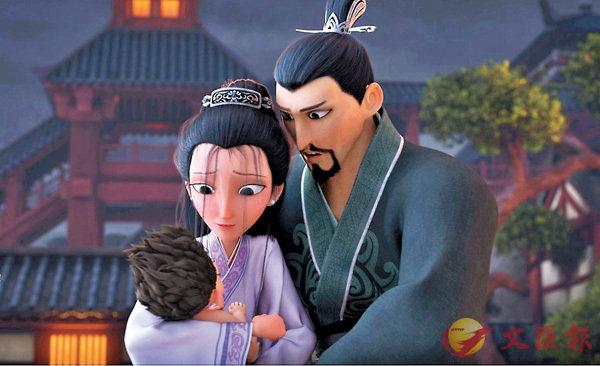 ■「哪吒」的父母對兒子充滿愛。