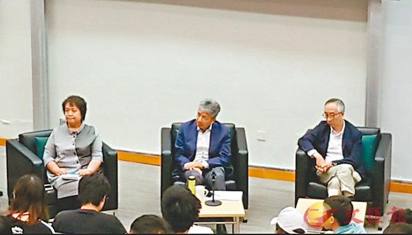 ■張仁良(中)昨日出席兩場師生校友對話活動,分享社會意見。 教大學生會編委會直播截圖