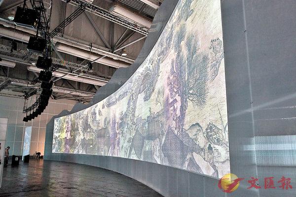 ■展覽重點之一為《清明上河圖》巨型動態投影。 主辦方供圖