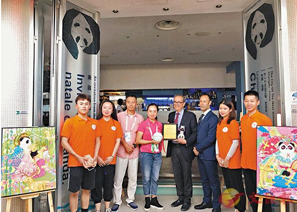 ■中國·成都熊貓咖啡館那不勒斯店開業儀式。成都市委宣傳部供圖