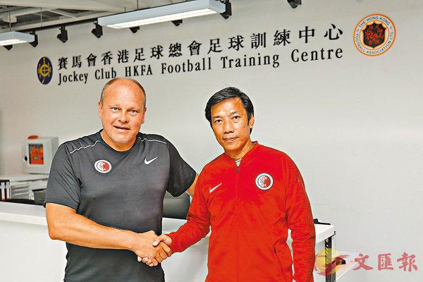 ■朱志光(右)將協助主教練麥柏倫領軍。  香港足總圖片