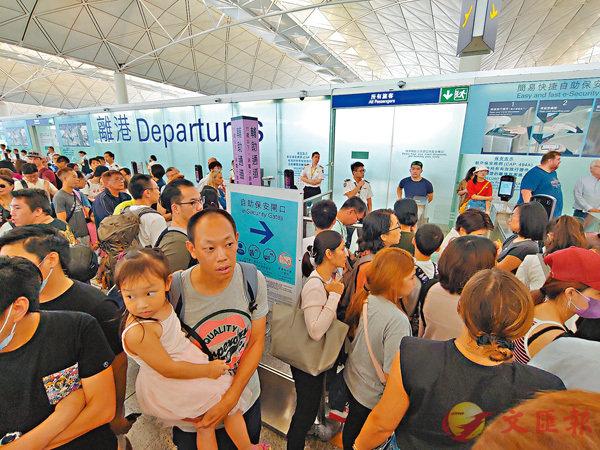 ■離港禁區口關閉,大批旅客門前止步。 香港文匯報記者  攝