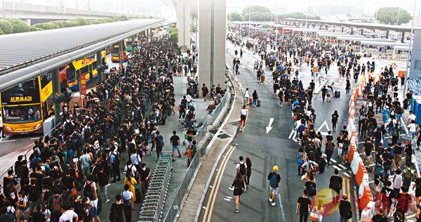 民航業七工會促停圍堵機場
