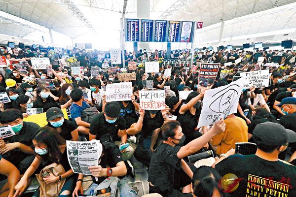國泰:員工非法示威可解僱