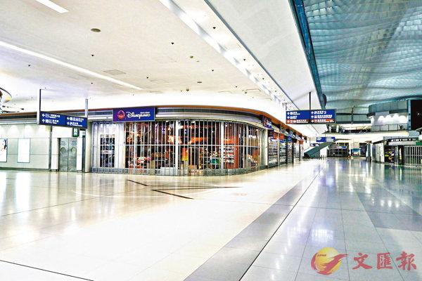 ■二號航站樓的商店全部關閉。 大公文匯傳媒記者 攝