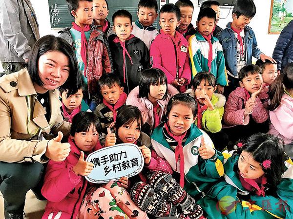 ■黃岩說,要爭取帶動更多資源下鄉支教。圖為支教的義工和農村孩子合影。 香港文匯報記者敖敏輝  攝