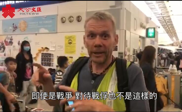 獨家專訪 保護受傷人士外國記者Richard scotford:這不是示威 這是單純的暴力
