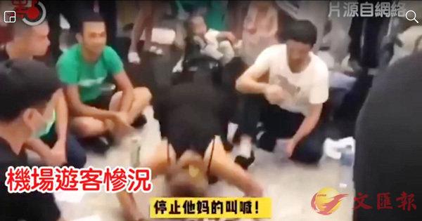香港機場出境大堂離境通道遭非法集結者阻塞,一名女乘客歸家心切,向非法集結者下跪,哀求放行。 網上圖片