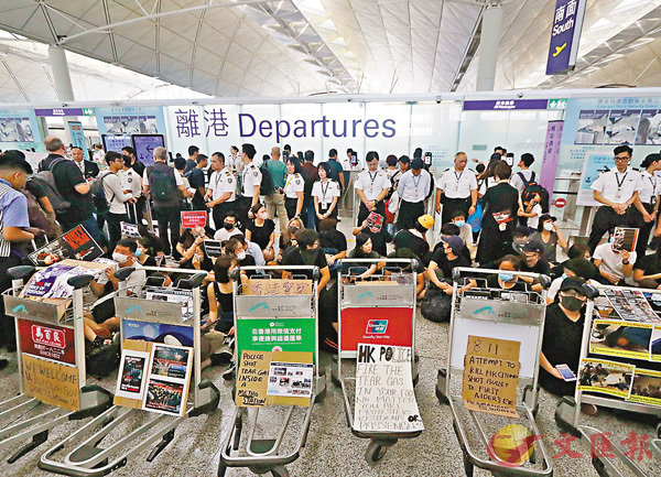 ■機場禁區口被堵。香港文匯報記者攝