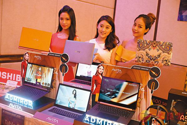 「香港電腦通訊節2019」將於8月23日至26日在灣仔會議展覽中心舉行。 香港文匯報記者梁祖彝 攝