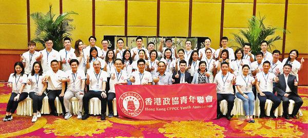 ■旅學團一行獲雲南省委統戰部領導會見。
