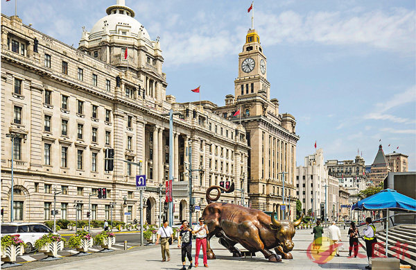 ■上海外灘金融廣場。 資料圖片