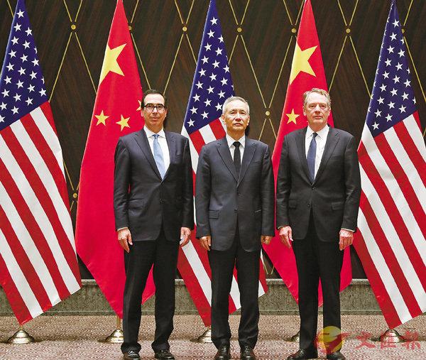 ■早前劉鶴(中)與美國貿易代表萊特希澤、財政部長姆努欽在上海會談。 資料圖片
