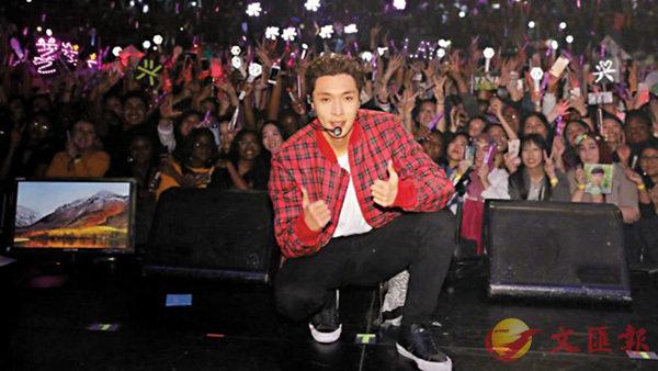 ■張藝興取消本月17日舉行的香港演唱會。 資料圖片