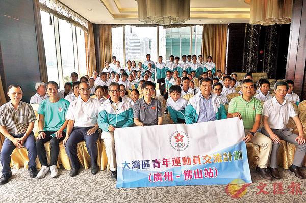 ■香港青年運動員交流團開啟在廣州的訓練比賽活動。 敖敏輝 攝