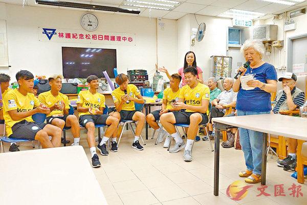 ■愉園球員探訪護理中心。  香港文匯報記者黎永淦 攝