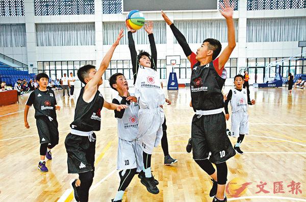 ■姚基金希望小學籃球季揭幕。  資料圖片