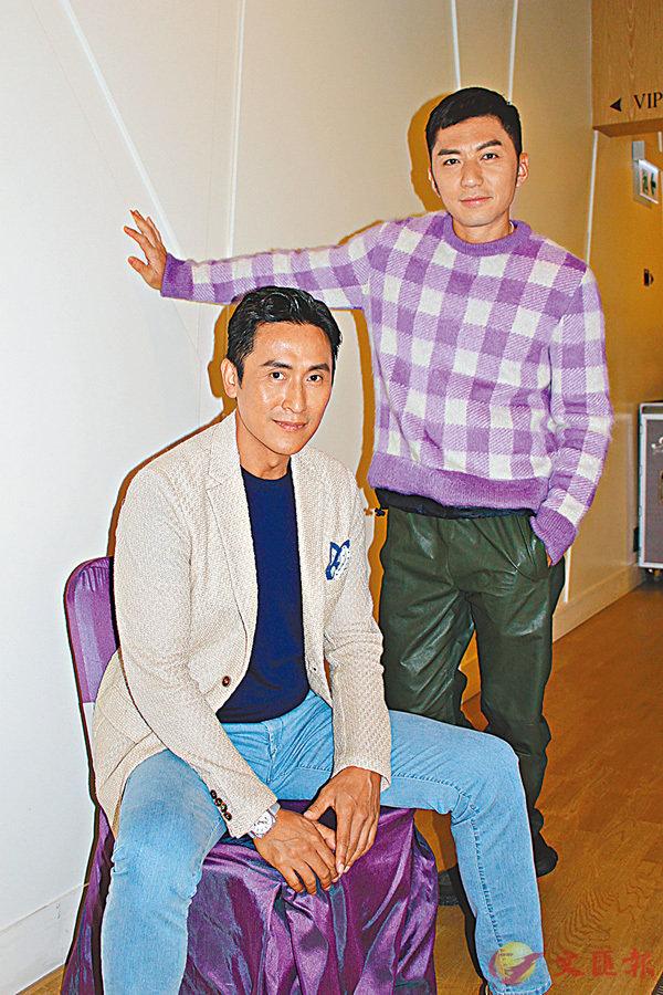 ■袁偉豪(右)表示馬德鐘就如哥哥般對待他。