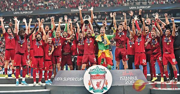 ■利物浦勇奪2019年的歐洲超級盃冠軍獎盃。  法新社