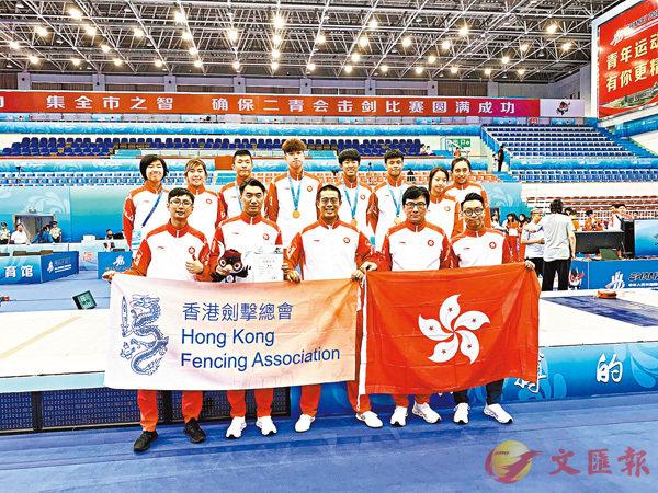 ■香港劍擊隊在二青會勇奪男子重劍團體銅牌。 劍總圖片