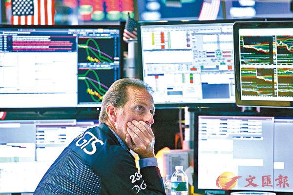 ■2年期和10年期美債收益率日前一度倒掛,令市場恐慌情緒急升。 美聯社