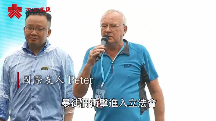 反暴力集會 | Peter�G要制止暴力 愛中國 愛香港