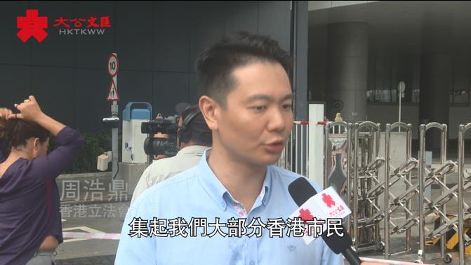 反暴力集會 |周浩鼎�G暴力只會毀壞 香港需�u復活�v