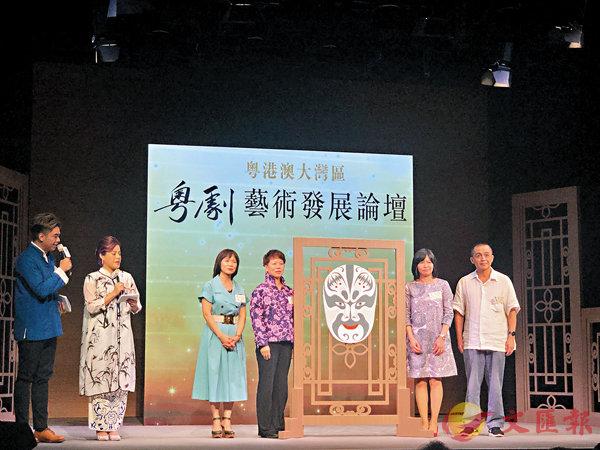 ■粵劇領頭者共同揭開論壇序幕。