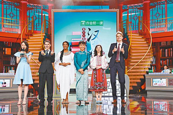 ■第十八屆「漢語橋」五洲冠軍。