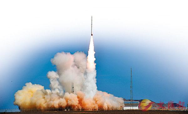 ■捷龍一號運載火箭「一箭三星」首飛成功。 新華社