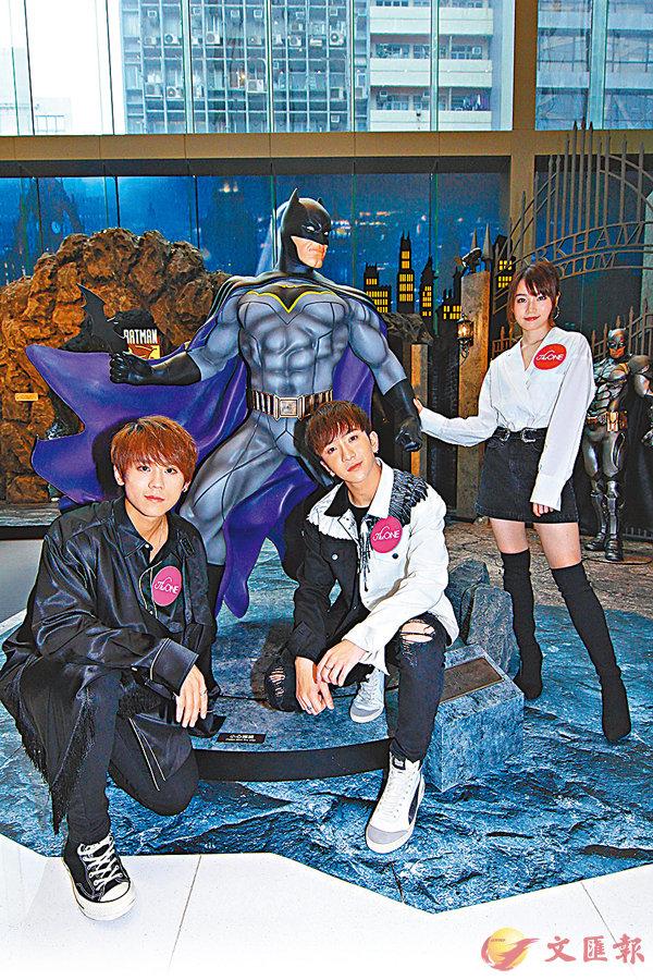 ■左起:姜濤、Anson Lo與Yanny昨日出席「蝙蝠俠80周年經典傳奇」活動。