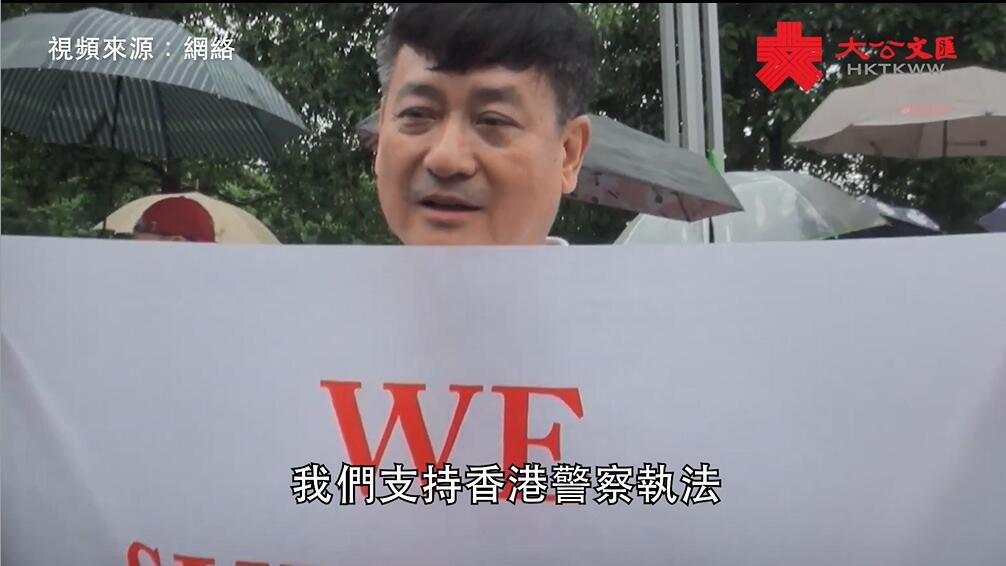 香港市民暴徒令我感到可恥