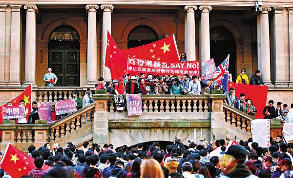 ■經悉尼市政府批准,澳洲華僑華人舉行「愛國護港 反對暴亂」和平集會。新華社