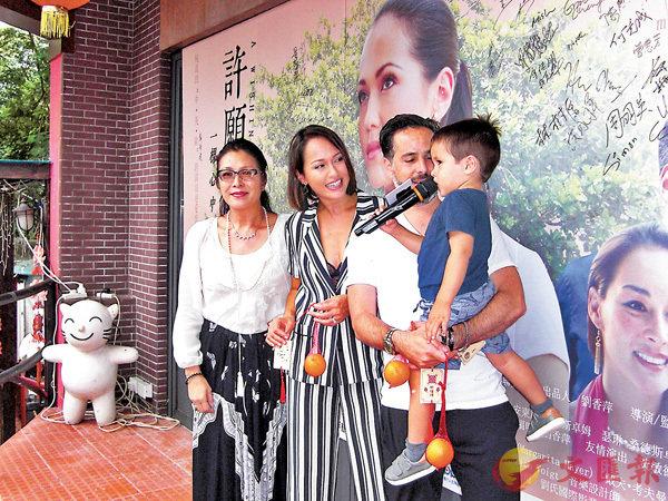 ■貝安琪一家三口和媽咪劉香萍一齊出活動。
