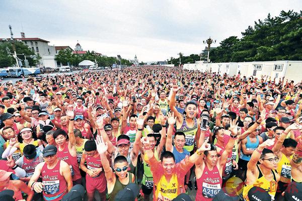 ■北京國際馬拉松將於11月3日在天安門開跑。資料圖片