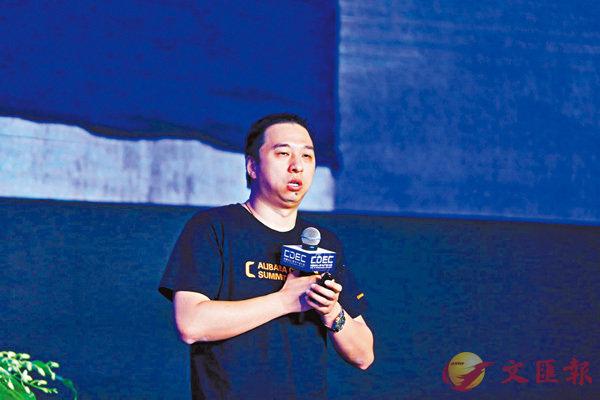 ■俞翔料未來遊戲產業會產生很多新的視頻技術要求。