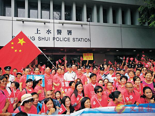 ■500人到上水警署聲援警隊。
