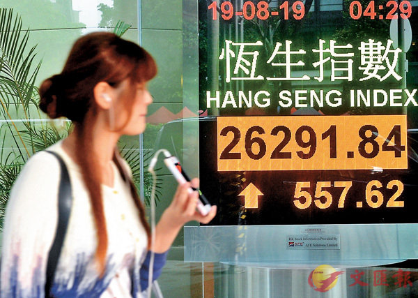 ■港股連續第4日反彈,昨重上二萬六關,大市成交回升至968億元。 中新社