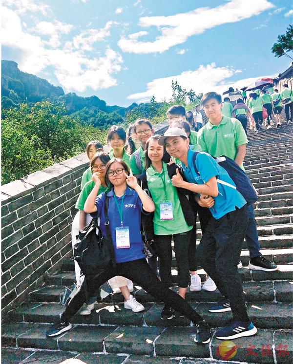 ■未來之星的同學們登臨黃崖關長城。 香港文匯報記者朱燁  攝