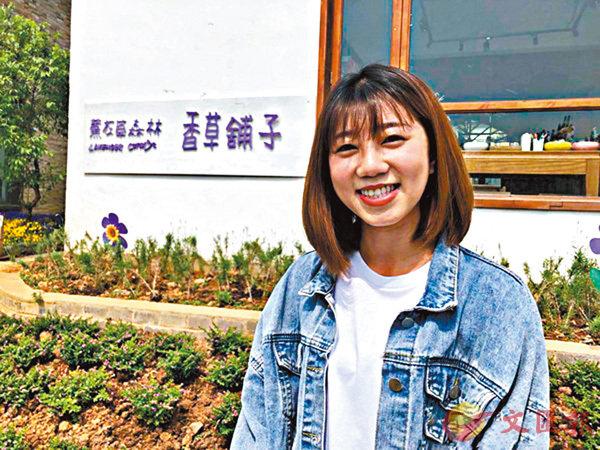 ■台灣「90後」趙苡甯在青創種子村負責活動策劃,以及為前來創業就業的台青提供服務。網上圖片