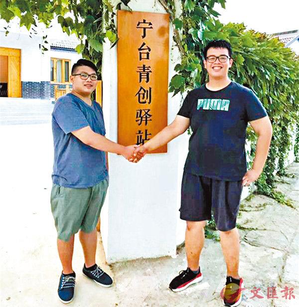 ■江蘇省南京的觀音殿村是大陸首個台青青創種子村,村裡的青創驛站能解決台青的食宿問題。 網上圖片
