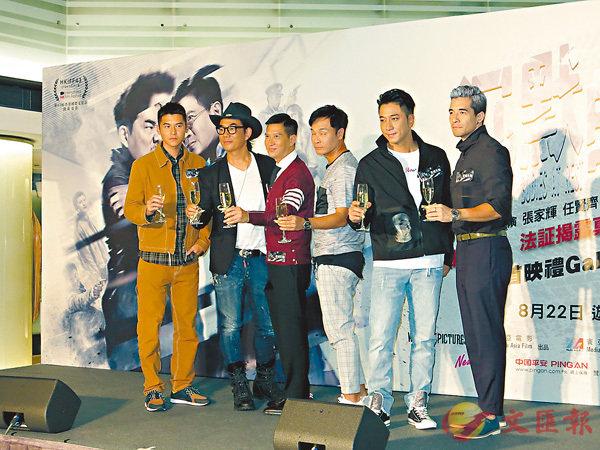 ■影帝張家輝、任賢齊、陳家樂、郭晉安及吳卓羲等出席新片《沉默的證人》首映。