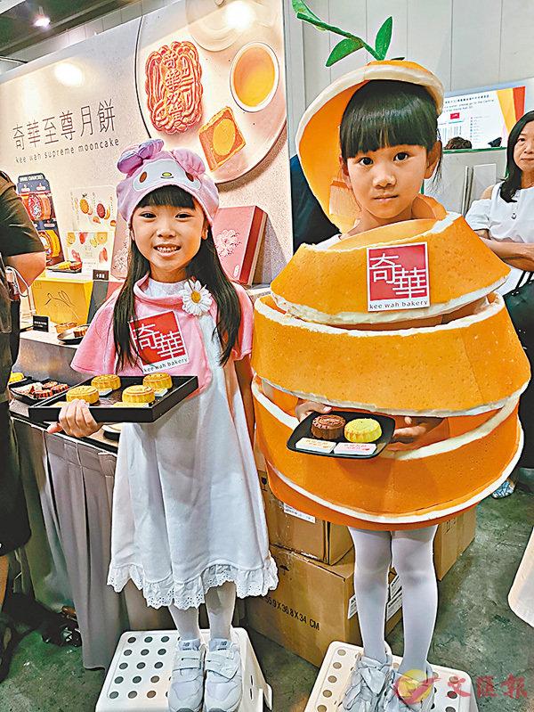 ■奇華餅家全新口味