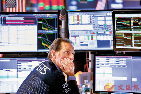 ■投資者對全球經濟前景相當擔憂,市場進入避險狀態。 美聯社