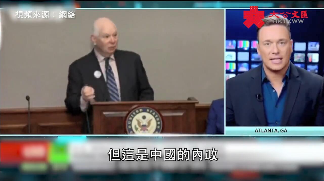 美國記者:西方國家雙重標準對待香港暴力示威