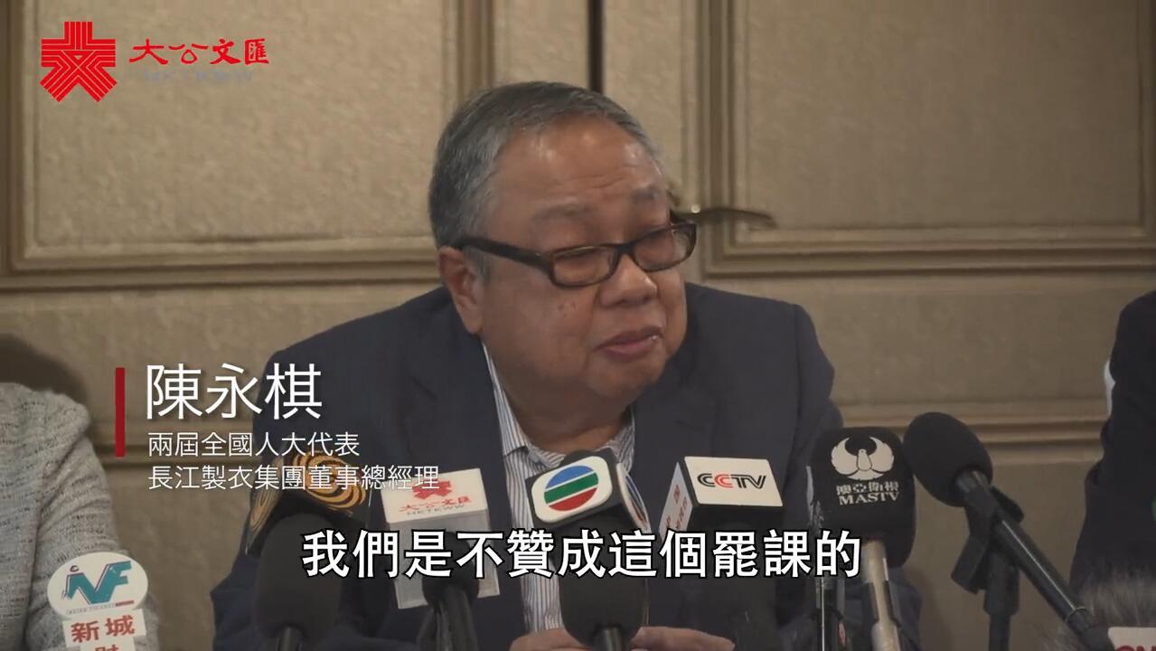 「校園欺凌關注組」成立 召集人陳永棋反對罷課